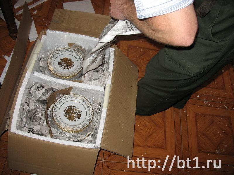 da3cc661fa4ef Как упаковать вещей при переезде в другую квартиру I Бережный переезд 1